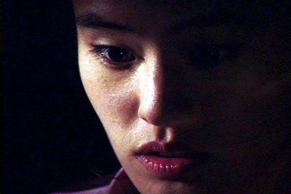 Surname Viet, Given Name Nam, art film, feminism, feminist, and yet she moves, walker art center, the walker, the walker art center, feminist cinema, women in cinema