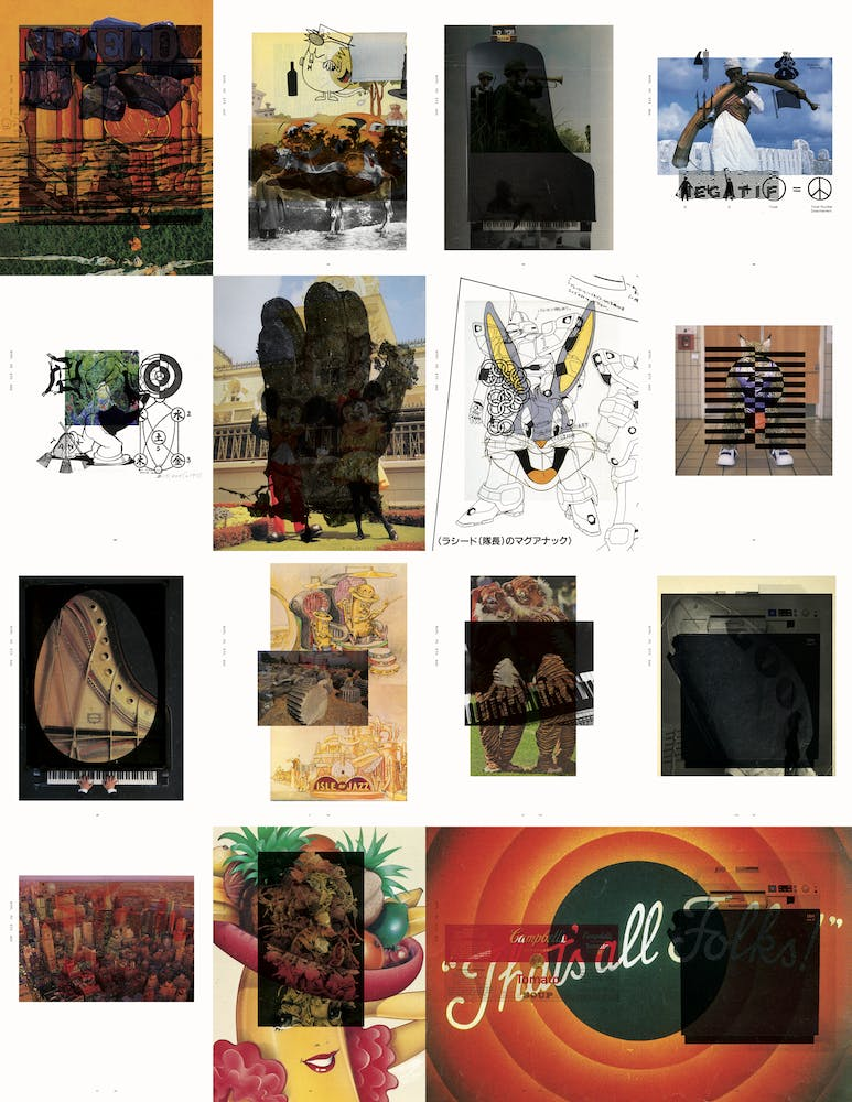 15 collaged images laid out in a grid