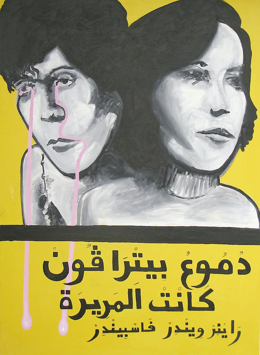 Poster for The Bitter Tears of Petra Von Kant
