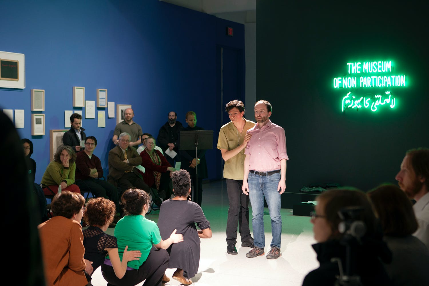 Opening of the exhibition, The Museum of Non Participation, 2013