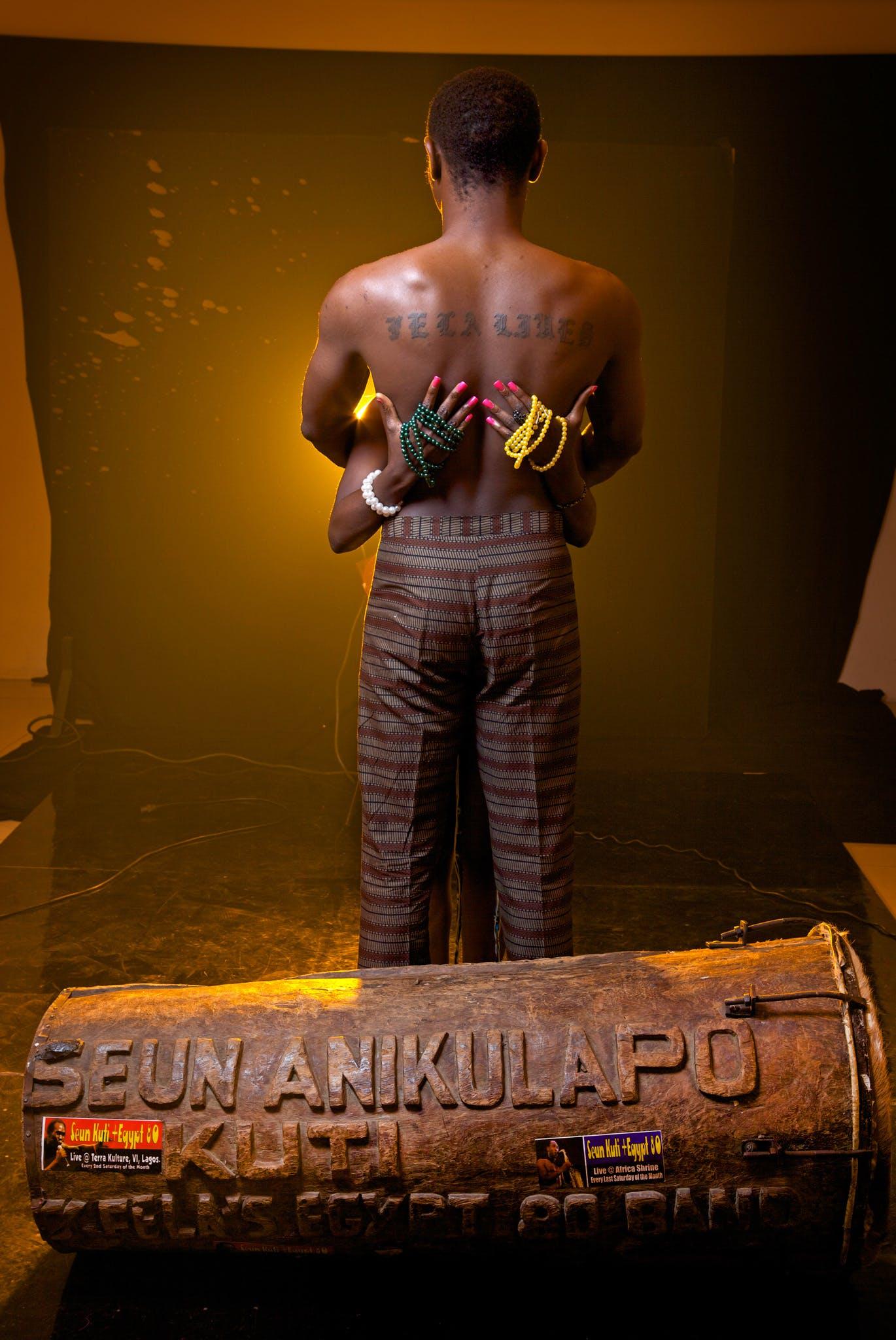 Seun Anikulapo-Kuti