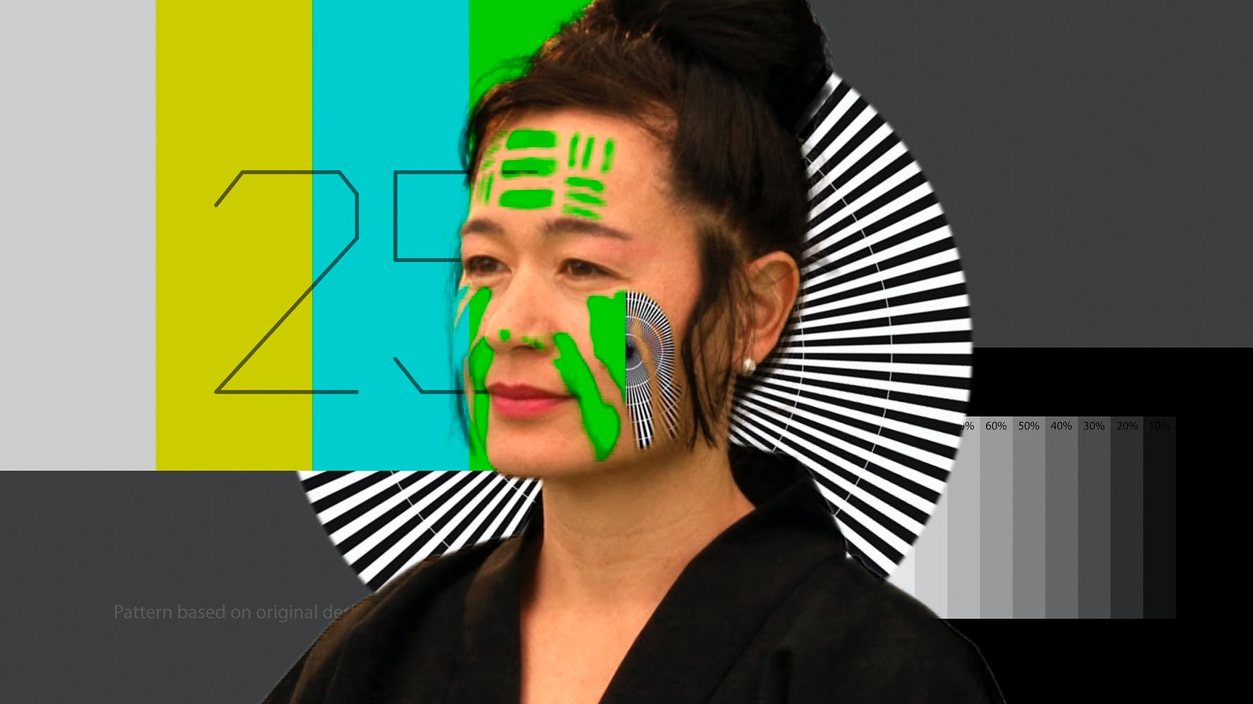 Hito Steyerl, How Not to Be Seen. A Fucking Didactic Educational .Mov File, 2012