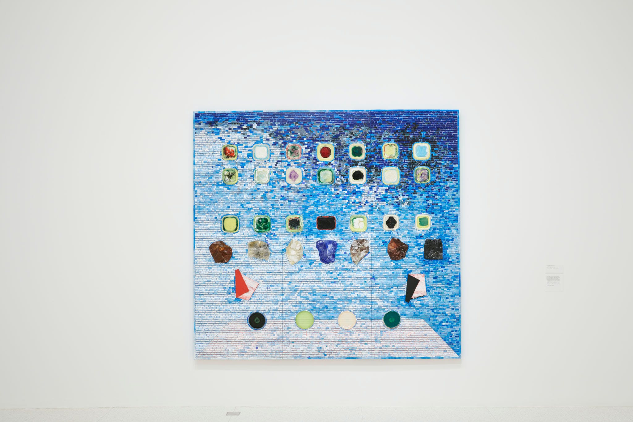 View of the exhibition Jack Whitten: Five Decades of Painting, 2015; Jack Whitten, Apps for Obama, 2011